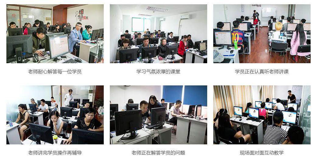 广州新媒体运营培训班 - 美迪教育