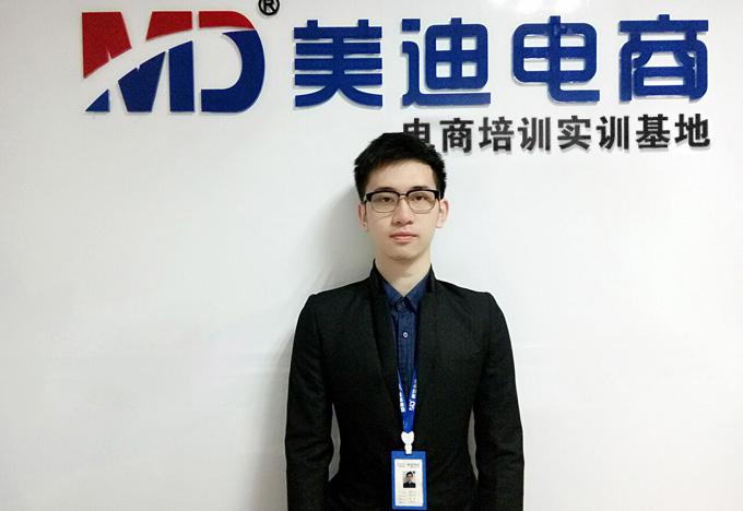 黄老师 - 淘宝美工金牌讲师