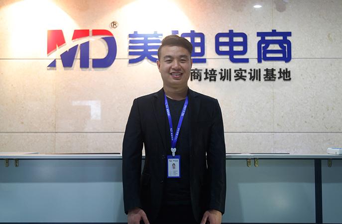 黄老师 - 跨境电商高级讲师