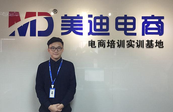 林老师 - 新媒体推广高级讲师