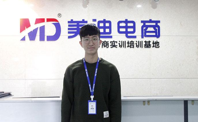 黄老师 - 美工摄影金牌讲师