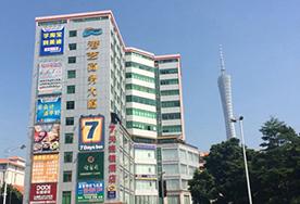 [广州] 海珠区 - 客村校区