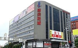 [东莞] 厚街镇 - 寮夏校区