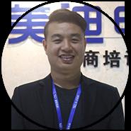 广州亚马逊卖家培训班 - 黄老师