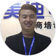 东莞亚马逊操作流程培训班 - 黄老师