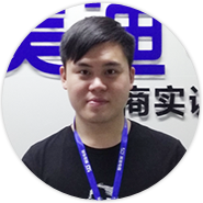 广州淘宝推广学习班 - 李老师