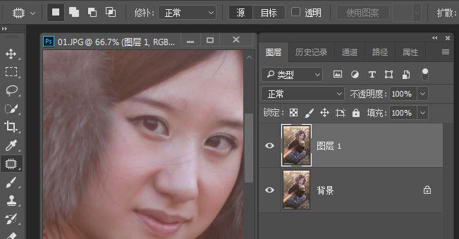 PS教程:教你如何去除照片中人物脸上的头发丝 - 美迪教育