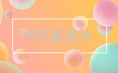 东莞电商UI交互设计学习培训班
