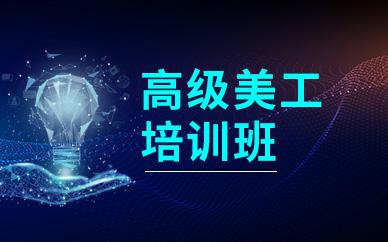 深圳淘宝电商高级美工专业学习培训班