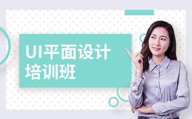 广州电商UI平面设计专业培训班