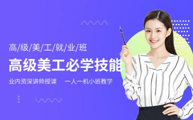 东莞淘宝电商高级美工专业学习培训班