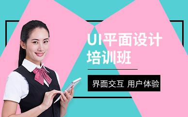 佛山电商UI平面设计专业培训班