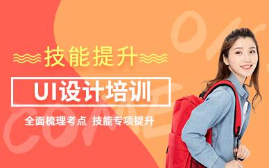 深圳电商UI平面设计专业培训班