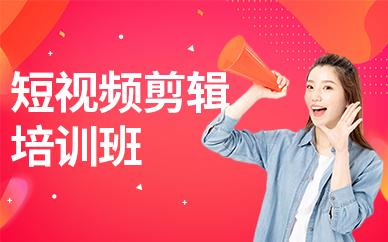 广州短视频带货培训班