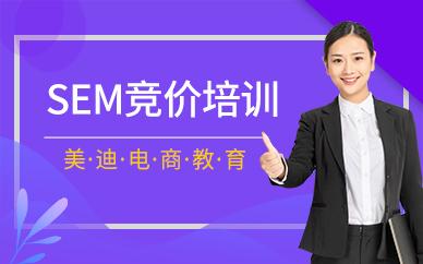 深圳SEM竞价优化培训班