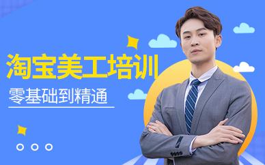 东莞网页美工设计培训班