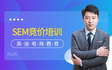 东莞SEM竞价优化培训班