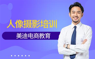 广州淘宝模特拍摄培训班