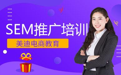 佛山SEM排名推广培训班