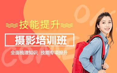 广州人像摄影培训课程