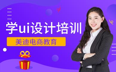 广州学ui设计好找工作吗