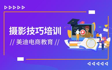 广州人像摄影技巧培训
