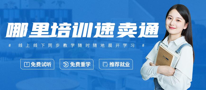 深圳哪里培训速卖通