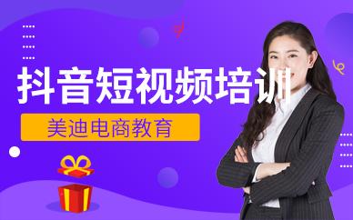 广州抖音短视频培训班有必要去吗